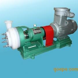 FSB型氟塑料合金泵,高性能耐腐蚀泵,单级离心泵,卧式离心泵