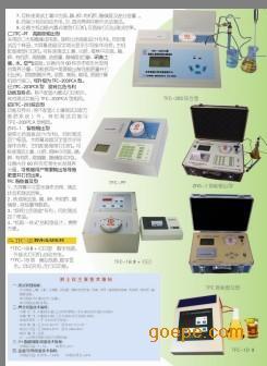 邵阳土肥测试仪 土肥肥料测试仪 土壤测试仪价2.5寸sata串口移动硬盘图片