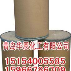 钻井泥浆荧光屏蔽剂