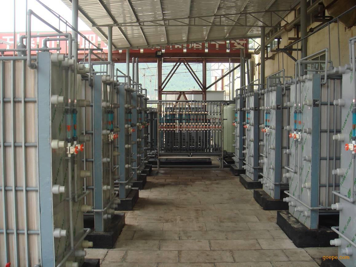 废酸纯化设备