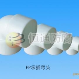 聚丙烯承插式弯头