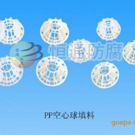 聚丙烯空心球填料