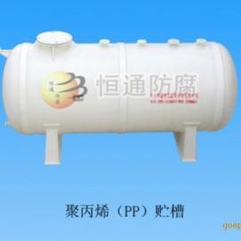 PPwo式贮罐
