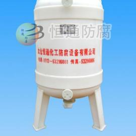 聚丙烯真空计量罐AG官方下载AG官方下载AG官方下载、缓冲罐