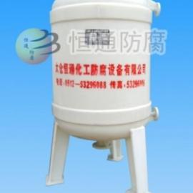 聚丙烯真空计量罐AG官方下载、高位槽