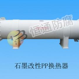 石墨改性聚bing烯列管式冷凝器