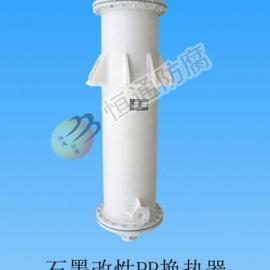 石墨改性聚bing烯列管式换热器