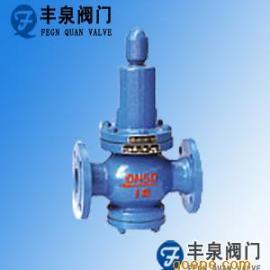 Y42X弹簧活塞式减压阀/水用减压阀