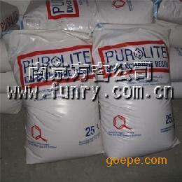 漂莱特C100E软化树脂
