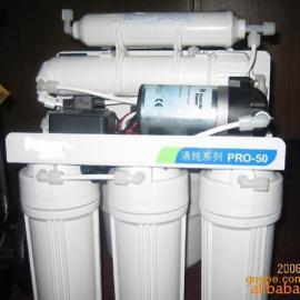 纯水机 净水机 ro反渗透纯水机