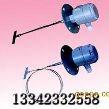 SR-10S防尘阻旋式料位控制器价格