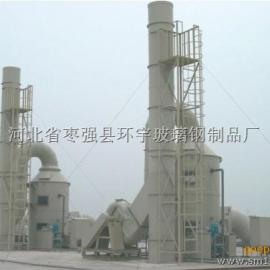 不锈钢废气吸收净化塔-不锈钢净化塔