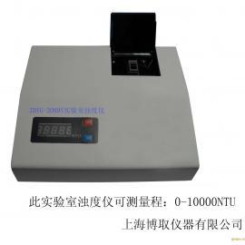实验室浊度计、ZDYG-2089S实验室浊度计