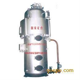 环保锅炉|环保蒸汽锅炉|立式环保锅炉