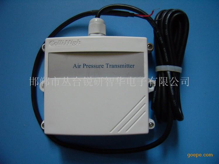 传感器 ry-jqyb型大气压力传感器图片