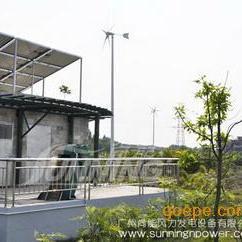 3000W风力发电,风光互补供电系统厂-尚能