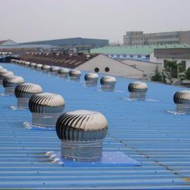 无动力风球-上海无动力风帽-屋顶无动力风球