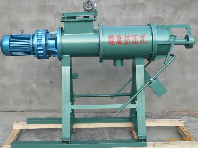 螺旋挤压机-挤压机-牛粪挤压机