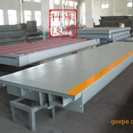 """""""30吨电子汽车衡""""汽车衡生产厂家,地基(图)"""