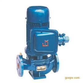 YG50-125A防爆离心泵