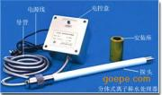 离子棒水处理器/除垢离子棒水处理器
